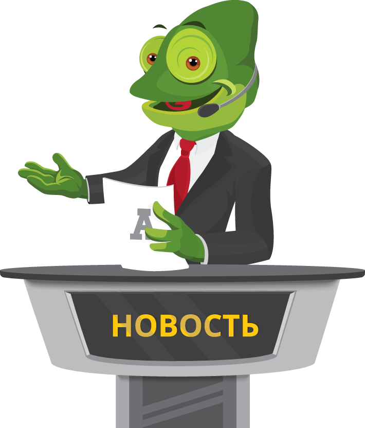 Новости - VPN & Proxy ALTVPN