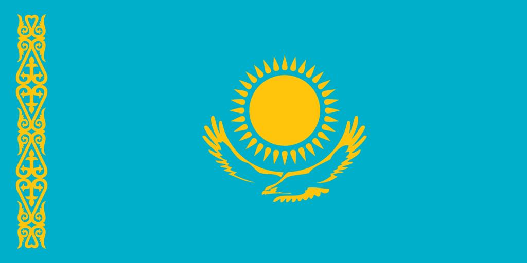 ВПН Казахстан • Kazakhstan VPN >