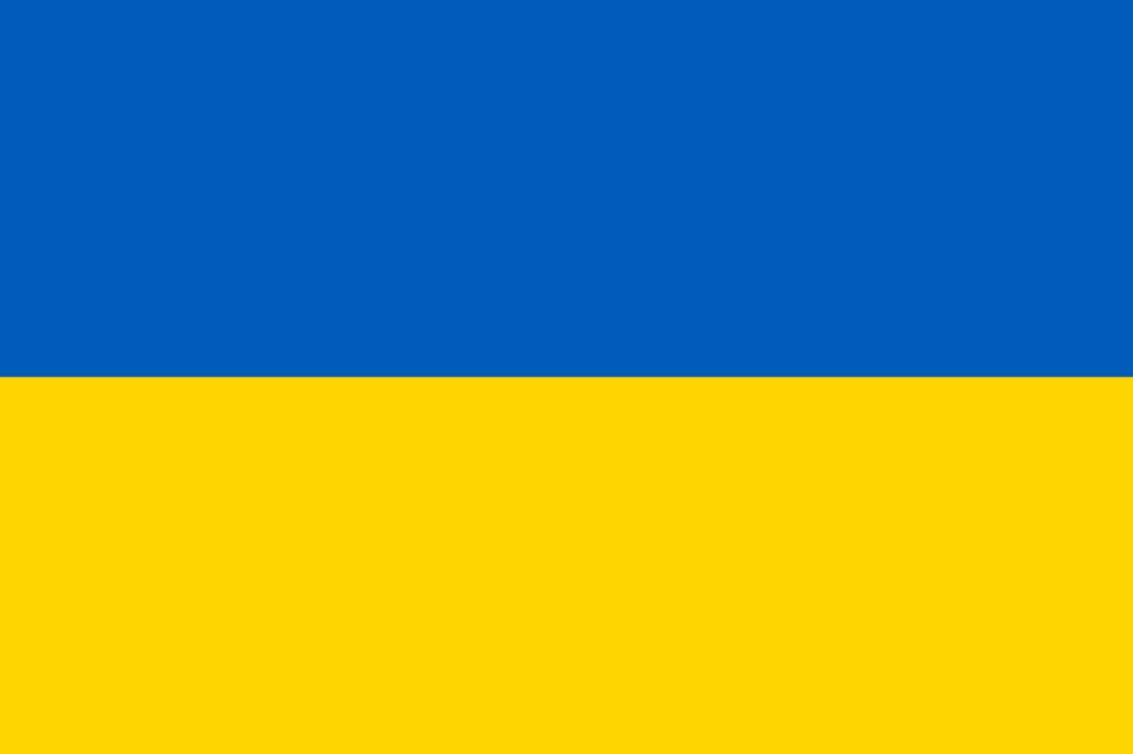 Необходимость в VPN Ukraine (UA) – полная конфиденциальность •