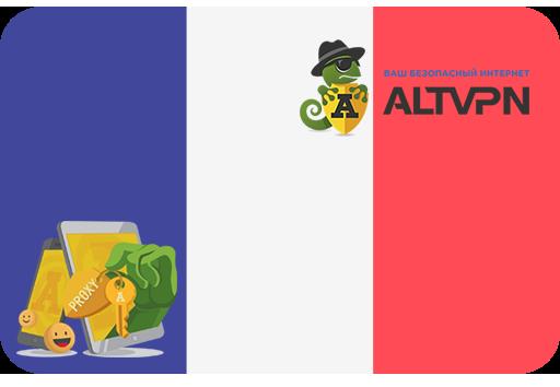 Прокси Франция • Proxy France>