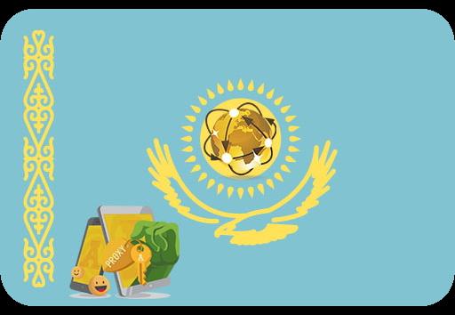 Прокси Казахстан • Kazakhstan proxy >