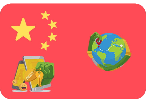 Прокси Китай • Proxy China >