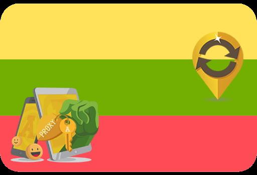 Прокси Литва • Proxy Lithuania >