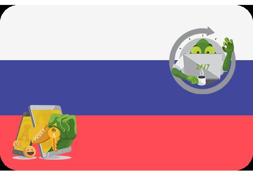 Прокси Россия • Russian proxy >