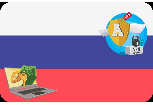 ВПН Россия • Russia VPN >