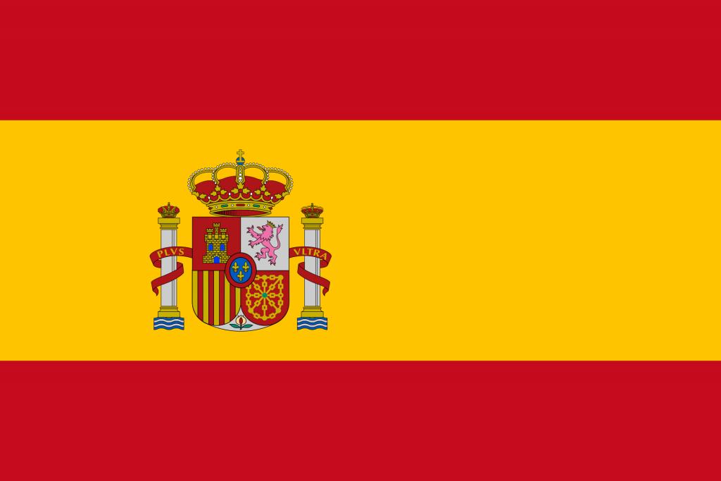 Защита данных компаний в Испании